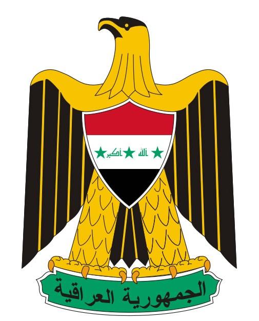 伊拉克国徽图片