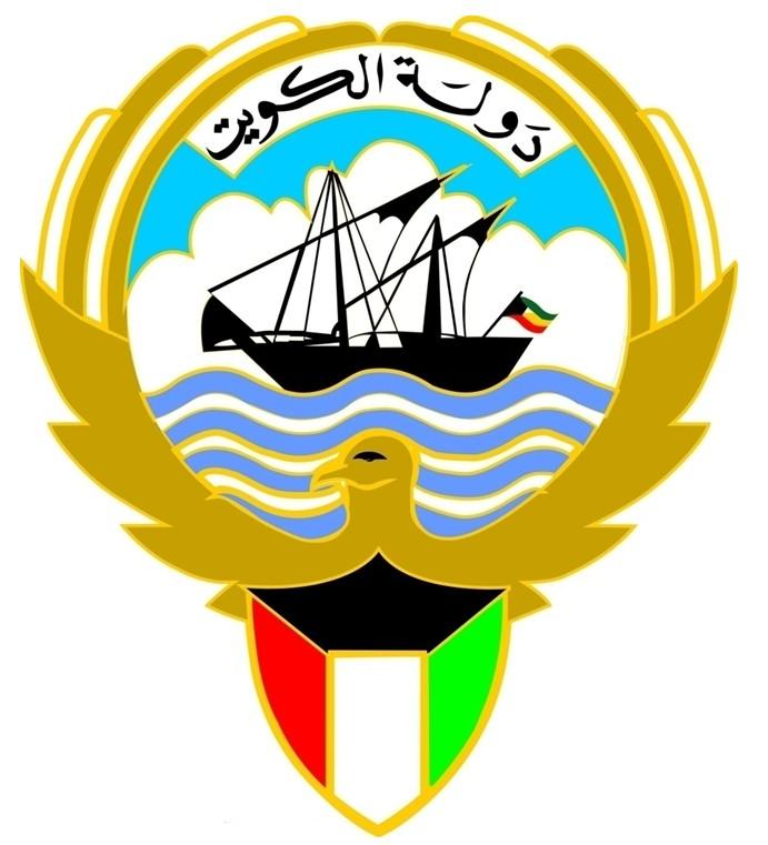 科威特国徽图片