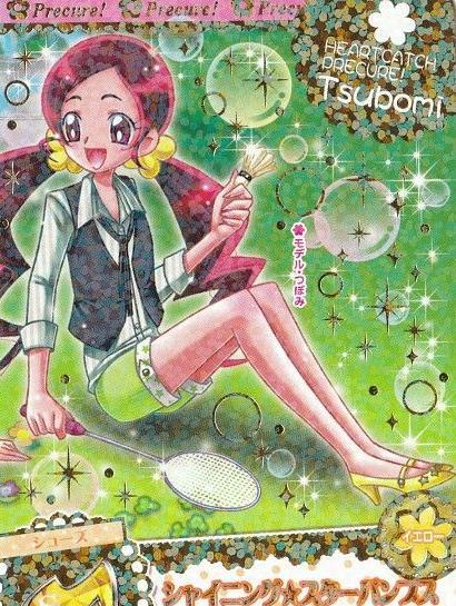 美泉咲19部作品封面_由东堂泉所创作的《光之美少女》动画系列第七季登场人物,初登场与第