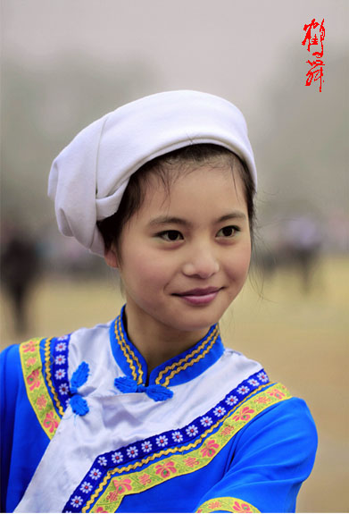 水族美女-中国美女最多的少数民族排行榜