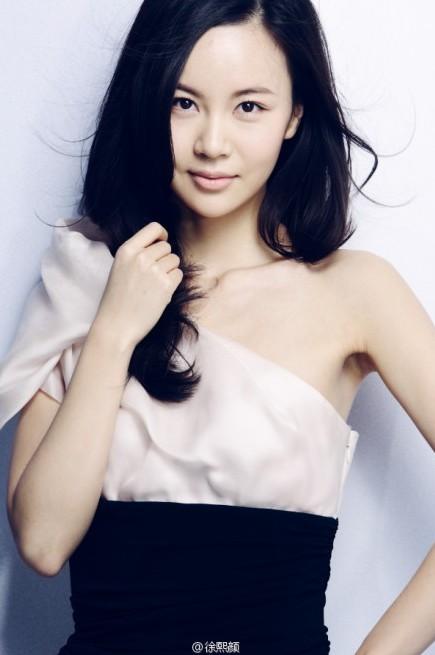徐熙颜 观众最喜爱的华人影视女明星排行榜