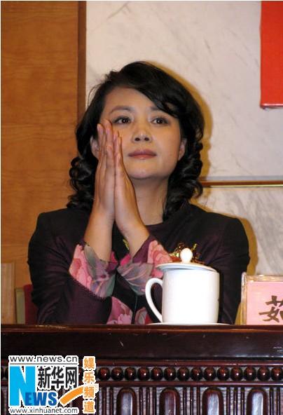 茹萍 中国最红美女明星排行榜中榜