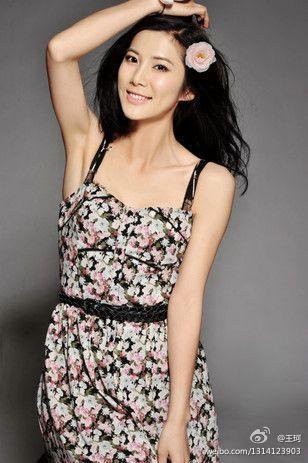 王珂-中国最受欢迎的女明星新人榜-天天排行网