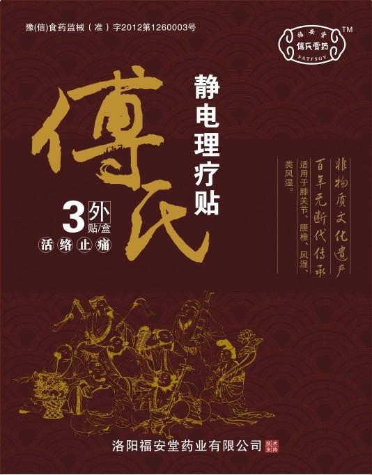中国石膏生产企业的排名:济南的石膏生产企业是什么?