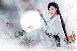 东哥 中国古代著名女子排行榜中榜