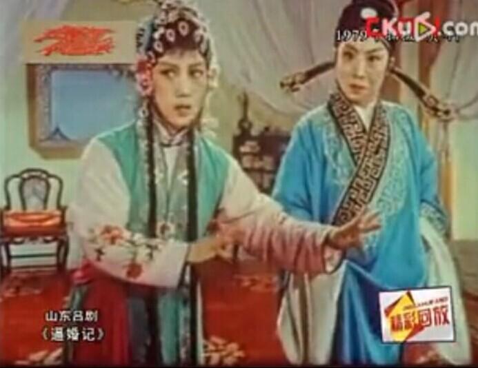 董砚萍戏剧戏曲演员
