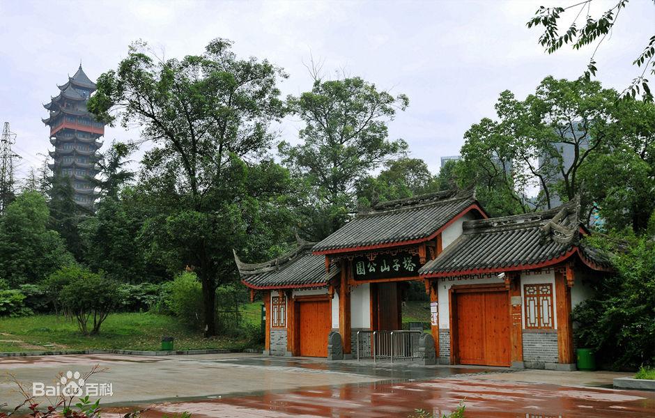 塔子山公园-四川省成都市著名旅游景点排行榜