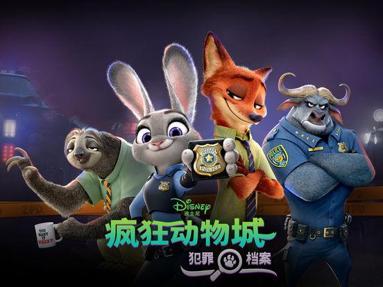 《疯狂动物城》由迪士尼影业出品的3D动画片,由里奇摩尔、拜恩霍华德及杰拉德布什联合执导,金妮弗古德温、杰森贝特曼、夏奇拉、艾伦图代克、伊德瑞斯艾尔巴、JK西蒙斯等加盟配音。 该片讲述了在一个所有动物和平共处的动物城市,兔子朱迪通过自己.. 《疯狂动物城》由迪士尼影业出品的3D动画片,由里奇摩尔、拜恩霍华德及杰拉德布什联合执导,金妮弗古德温、杰森贝特曼、夏奇拉、艾伦图代克、伊德瑞斯艾尔巴、JK西蒙斯等加盟配音。 该片讲述了在一个所有动物和平共处的动物城市,兔子朱迪通过自己努