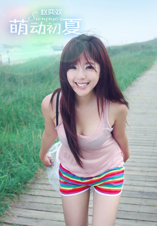 赵奕欢 中国最红美女明星排行榜中榜